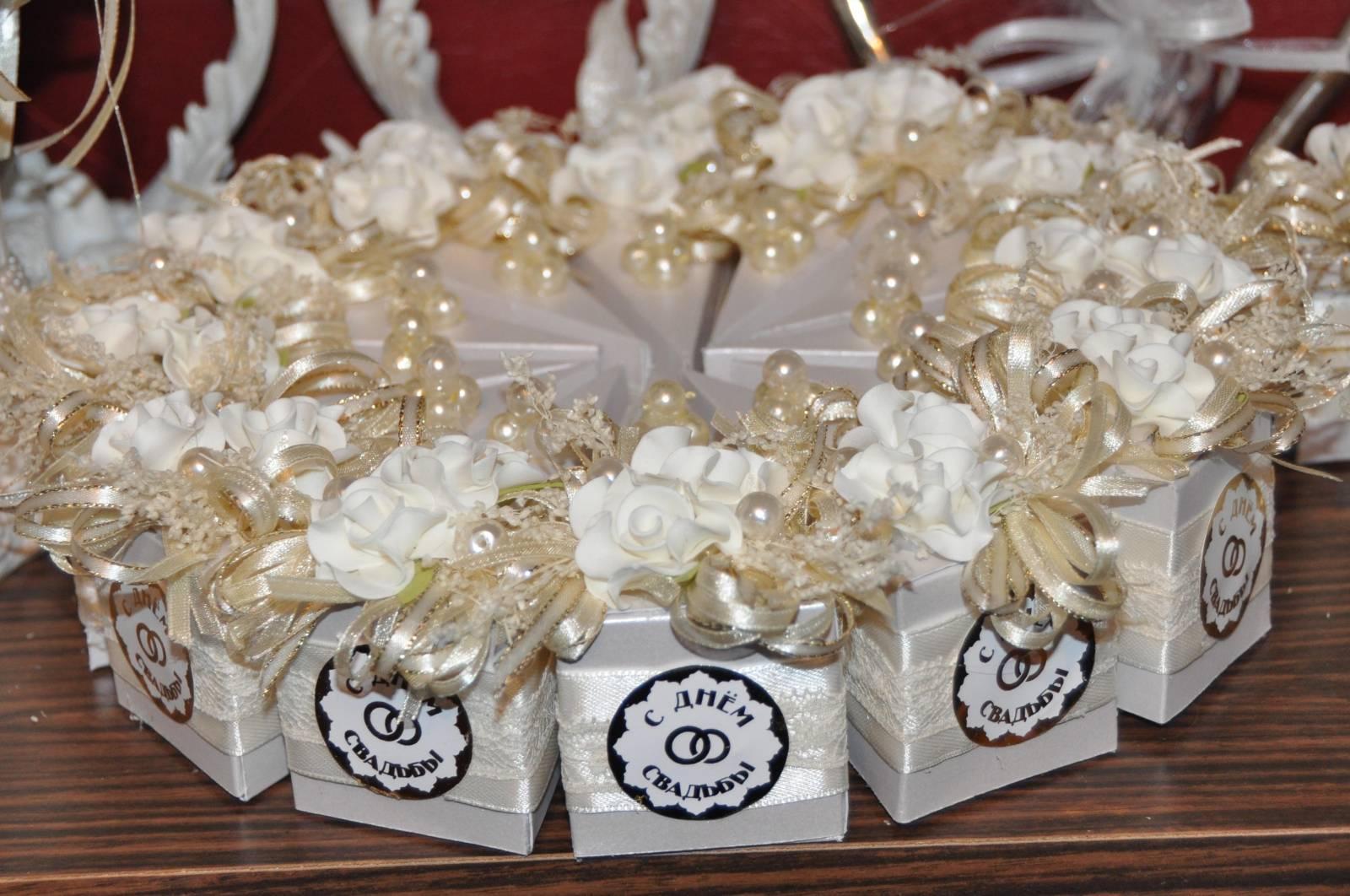 Таросики для свадьбы
